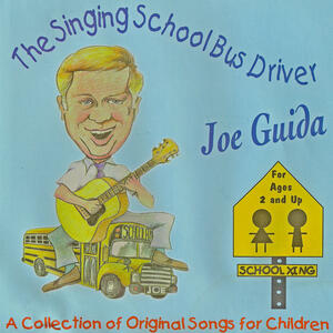 we re moving up to kindergarten lyrics joe guida